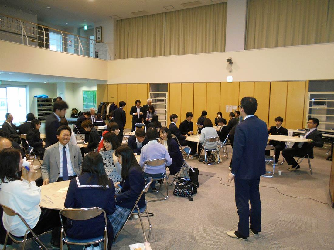 高校生と語るつどい|北海道高等学校PTA連合会